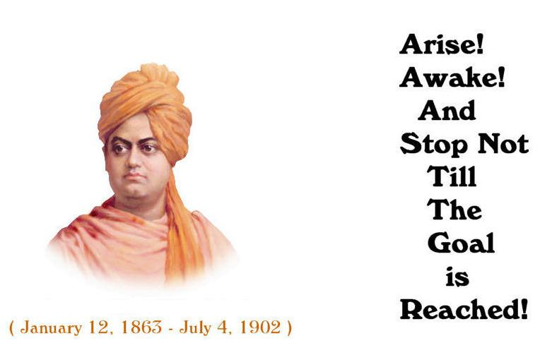 life and philosophy of swami vivekananda pdf